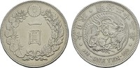 1 Yen Meiji  22 ( JAPAN Mutsuhito, 1867-19...