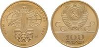 100 Rubel 1980. RUSSLAND Republik,1917-199...