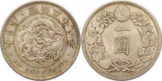 Yen 1895 Japan Mutsuhito 1867-1912. Prachtexemplar. Winz. Kratzer, fast Stempelglanz