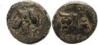 AE  Mysien unbekannter Herrscher 2. / 1. Jrh. v. Chr.. Schön - sehr sch... 65,00 EUR  +  4,00 EUR shipping