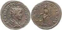 Antoninian  284-305 n. Chr. Kaiserzeit Diocletianus 284-305. Sehr schön... 85,00 EUR  +  4,00 EUR shipping