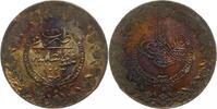 5 Piaster 1833 Türkei Mahmud II. 1808-1839...