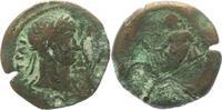 Kaiserzeit AE Hadrian 117-138.