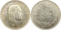 Pound 1970 Ägypten Republik 1952-2013. Vor...