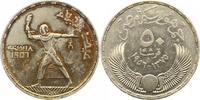 50 Piaster 1956 Ägypten Republik 1952-2013...