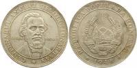 Silbermedaille 1948 Rumänien Republik. Seh...