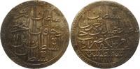 60 Para 1784 Türkei Abdul Hamid I. 1774 - ...