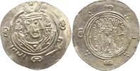 Hemidrachme 780 - 794 n Tabristan, arab. G...