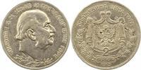 2 Perpera 1910 Jugoslawien-Montenegro Nich...