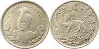 5000 Dinars (5 Kran) Sh 1337 Iran Ahmad Sh...