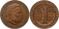Bronzemedaille 1925 Personenmedaillen Hind...