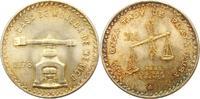 Peso 1978 Mexiko Republik. Schöne Patina. ...
