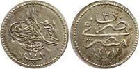 10 Para 1863 Ägypten Abdul Aziz 1277-1293 ...