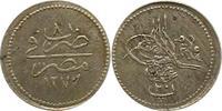 20 Para 1868 Ägypten Abdul Aziz 1277-1293 ...