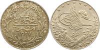 5 Qirsh 1914  H Ägypten Muhammad V 1909-19...