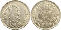 20 Piaster 1955 Ägypten Republik 1952-2013...