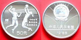 50 Yuan 1988 China Olympiade Seoul, Frauenvolleyball, RAR Polierte Platte Proof PP
