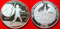 50 Kip 1996 Laos Speerwurf, Olympiade 1996...