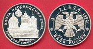 3 Rubel 1992 Russland Dreifaltigkeitskathe...