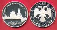 3 Rubel 1994 Russland Kreml in Rjasan Proo...