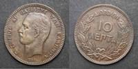 10 lepta 1882 a greece könig georg vzgl ++