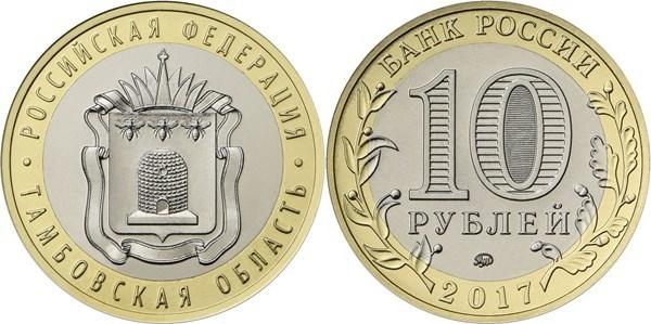 1000000 rubel