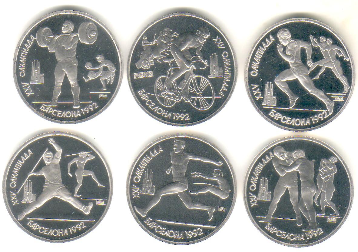6 X 1 Rubel 1991 Russland Sowjetunion Udssr Cccp Xxv