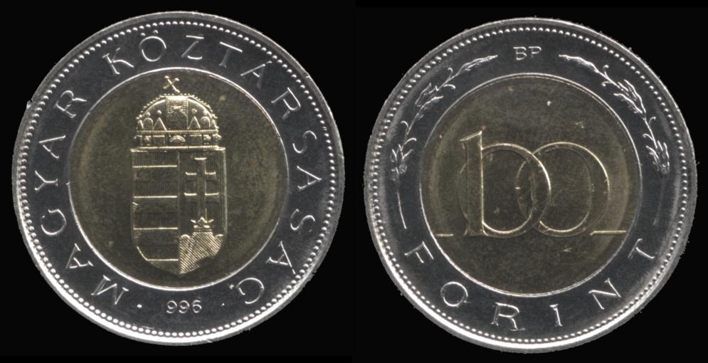 100 Forint 1996 Ungarn Hungary Magyarorszag Umlaufmünze 100
