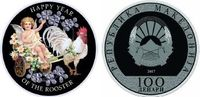 100 Denari 2017 Mazedonien - Macedonia Year of the rooster Polierte Pla... 79,00 EUR  +  10,00 EUR shipping