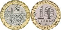 10 Rubel 2016 Rußland - Russia Rschev  - Russian Federation Stempelglan... 2,00 EUR  +  10,00 EUR shipping