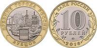 10 Rubel 2016 Rußland - Russia Subzov - Russian Federation Stempelglanz... 2,00 EUR  +  10,00 EUR shipping