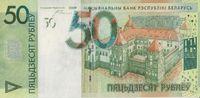 50 BYN - Neue Rubel 2008 /2016 Belarus - Weissrussland Geldschein 5 Rub... 40,00 EUR  +  10,00 EUR shipping
