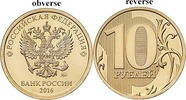 10 Rubel 2016 M Rußland Circlulation coin with new Eagle ( czarist dopp... 2,00 EUR  Excl. 10,00 EUR Verzending
