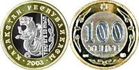 100 Tenge 2003 Kasachstan 10th Anniversary of the National Currency 'BA... 3,00 EUR  +  10,00 EUR shipping