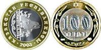 100 Tenge 2003 Kasachstan Anniversary of the National Currency 'ARKHAR'... 3,00 EUR  +  10,00 EUR shipping
