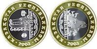 100 Tenge 2003 Kasachstan 10th Anniversary of the National Currency 'VO... 3,00 EUR  +  10,00 EUR shipping