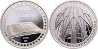 10 000 Forint 2016 Ungarn - Hungary - Magy...