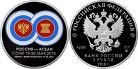 3 Rubel mit cetificate 2016 Rußland - Russia Russian Asean Meeting in S... 139,00 EUR  +  10,00 EUR shipping