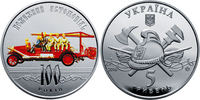 5 Hriwen 5 Griwna IM FOLDER 2016 Ukraine 100 years fire engine in Kyiw ... 16,00 EUR  Excl. 10,00 EUR Verzending