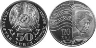 50 Tenge 2013 Kasachstan «Coin devoted to 120 years of M. Zhumabayev» S... 2,00 EUR  +  10,00 EUR shipping