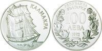 1000 Lewa Silber 1996 Bulgarien / Bulgaria...