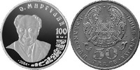 50 Tenge 2004 Kasachstan Coin devoted to the 100th anniversary of A. Ma... 3,00 EUR  +  10,00 EUR shipping