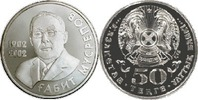 50 Tenge 2002 Kasachstan Memorable Coin on the Occasion of the 100th An... 7,00 EUR  +  10,00 EUR shipping