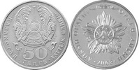 50 Tenge 2008 Kasachstan State decorations Ailby Insignia Stempelglanz  2,00 EUR  +  10,00 EUR shipping