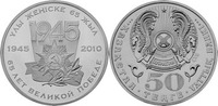 50 Tenge 2010 Kasachstan - Kasahkstan 65 years Victury in the Great Pat... 1,80 EUR  +  10,00 EUR shipping