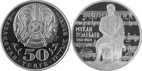 50 Tenge 2013 Kasachstan Coin devoted to 100 years of M. Tulebayev» Ste... 2,70 EUR  +  10,00 EUR shipping