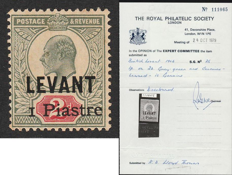 1 Piastre over 1 Penny 1906 Levant (Lebanon) 1906 Beirut Provisional KEVII  1Pi/2d  F-VF MUH, never hinged original gum  MUH