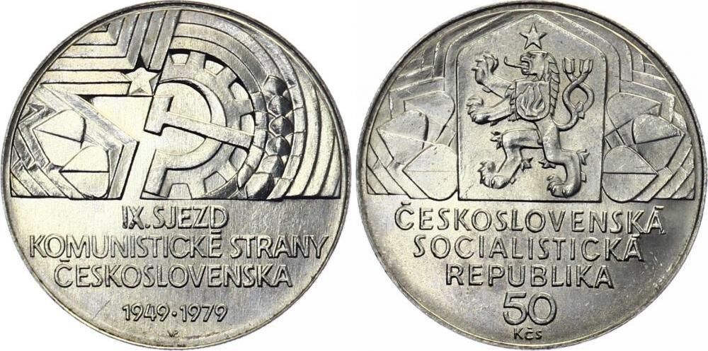 50 Kronen 1979 Cssr Republik 1961 1990 Cssr 50 Kč 1979 9