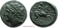 BRONZE 275-216 b.C Sicily / Sizilien HIERO...