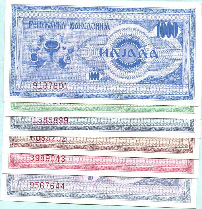 MACEDONIA 1000 1,000 DENAR 1992 P 6 UNC